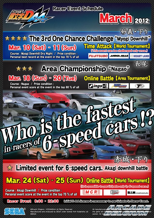Initial D Arcade Stage 6 AA - Page 2 Idas6aa_1203