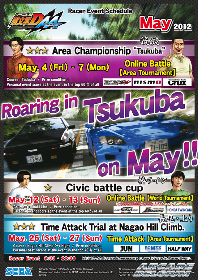 Initial D Arcade Stage 6 AA - Page 2 Idas6aa_1205
