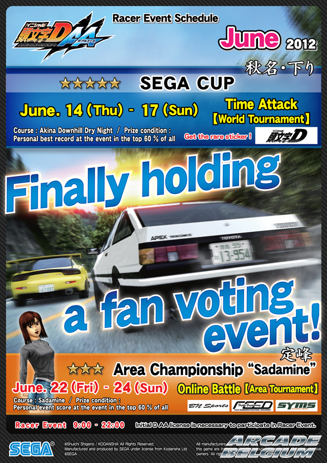 Initial D Arcade Stage 6 AA - Page 2 Idas6aa_1206