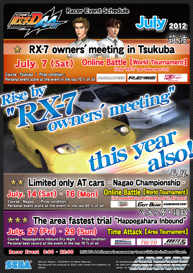 Initial D Arcade Stage 6 AA - Page 2 Idas6aa_1207