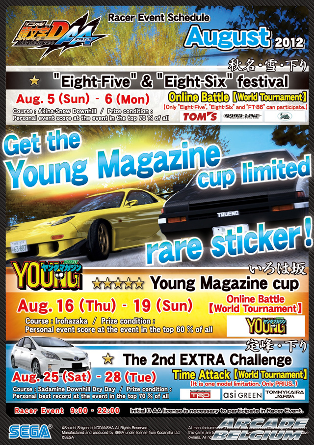 Initial D Arcade Stage 6 AA - Page 2 Idas6aa_1208