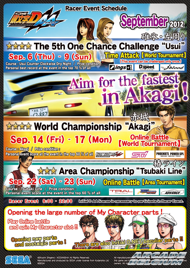 Initial D Arcade Stage 6 AA - Page 2 Idas6aa_1209