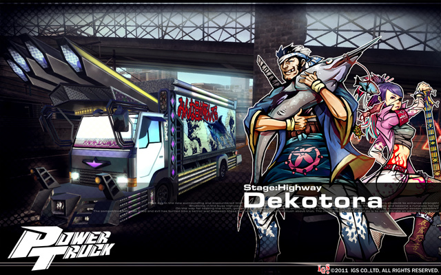 Power Truck Pt04