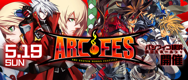 Arc Fes - Arc System Works Festival Arcfes00