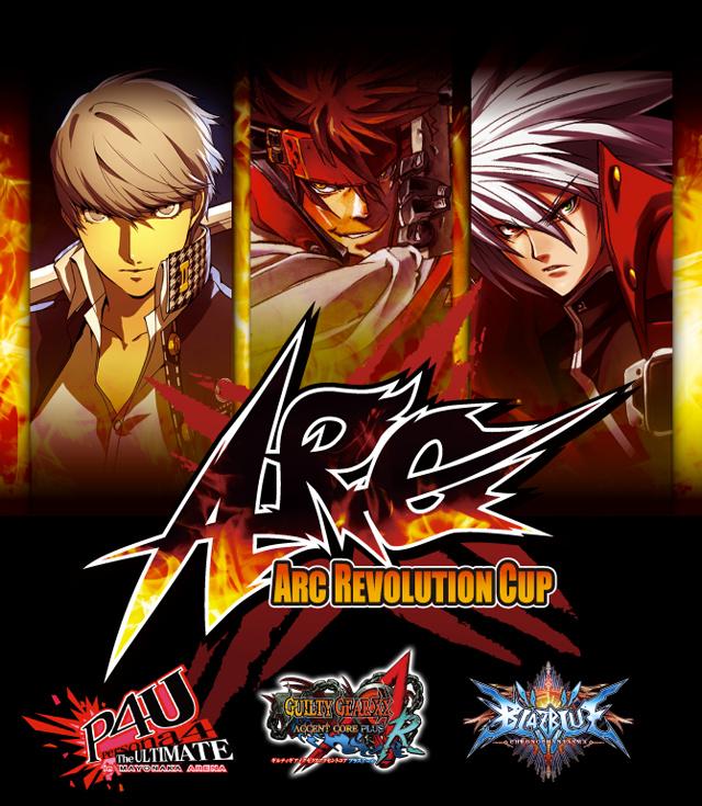 Arc Fes - Arc System Works Festival Arcrevcup