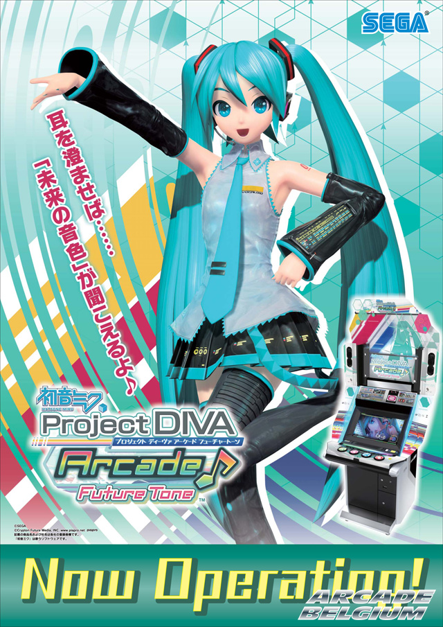 Hatsune Miku Project DIVA Arcade Future Tone Hmpdaft_131121a