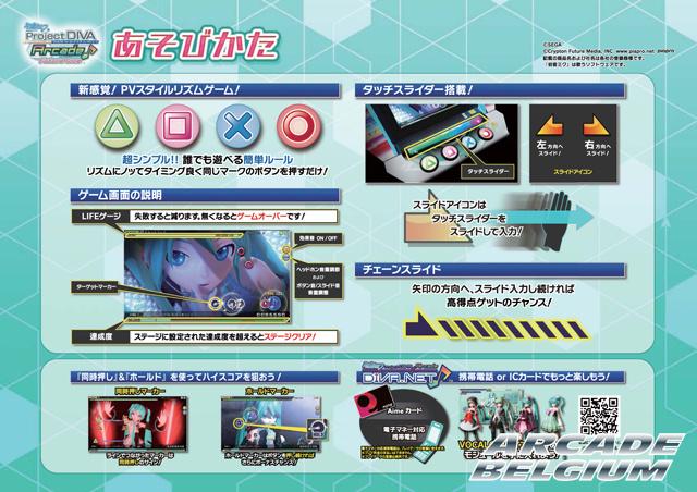 Hatsune Miku Project DIVA Arcade Future Tone Hmpdaft_131121b