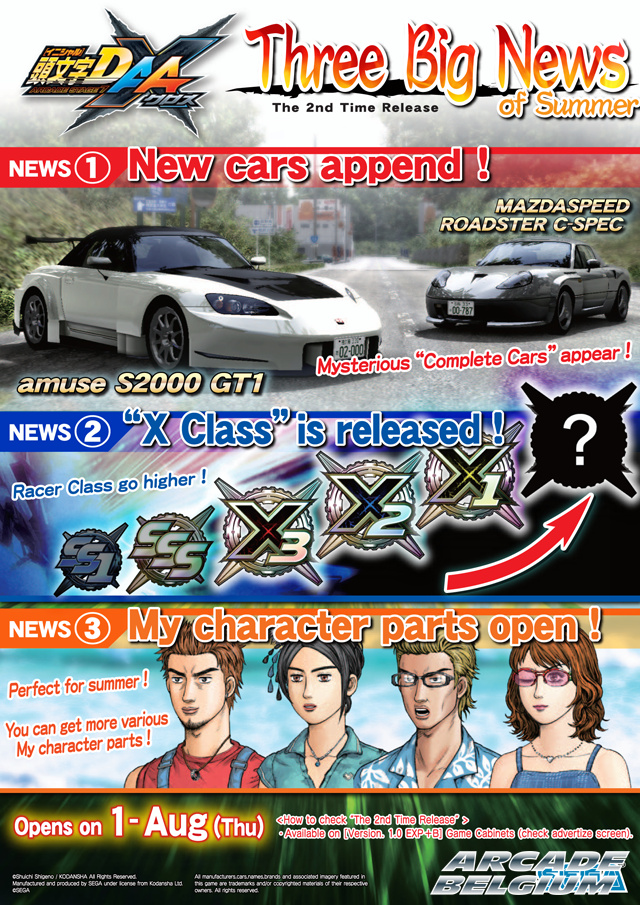 Initial D Arcade Stage 7 AA X - Page 2 Idas7aax_1308