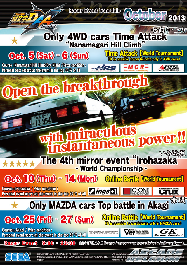 Initial D Arcade Stage 7 AA X - Page 2 Idas7aax_1310