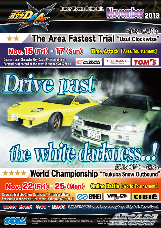 Initial D Arcade Stage 7 AA X - Page 2 Idas7aax_1311