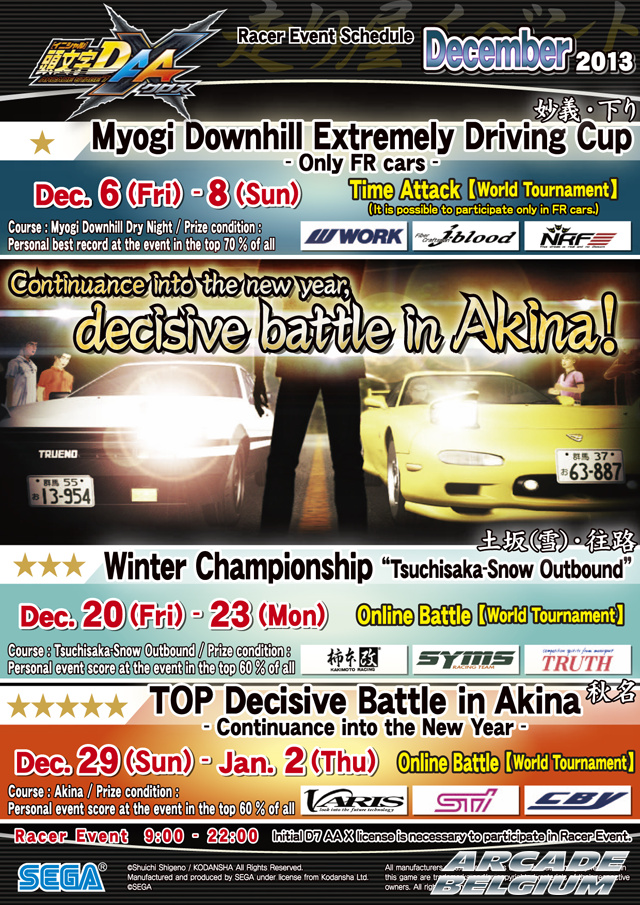 Initial D Arcade Stage 7 AA X - Page 2 Idas7aax_1312