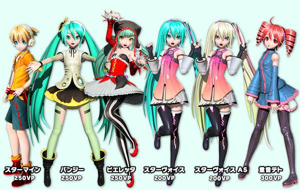 Hatsune Miku Project DIVA Arcade Future Tone Mikuft_15