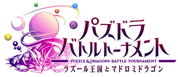 Puzzle & Dragons Battle Tournament Pdbt_00