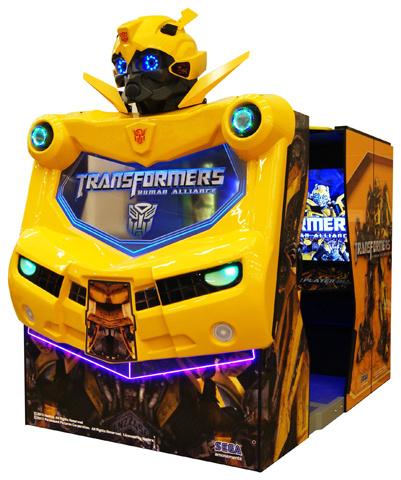 Transformers Human Alliance Tha_cab2