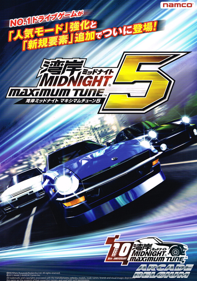 Wangan Midnight Maximum Tune 5