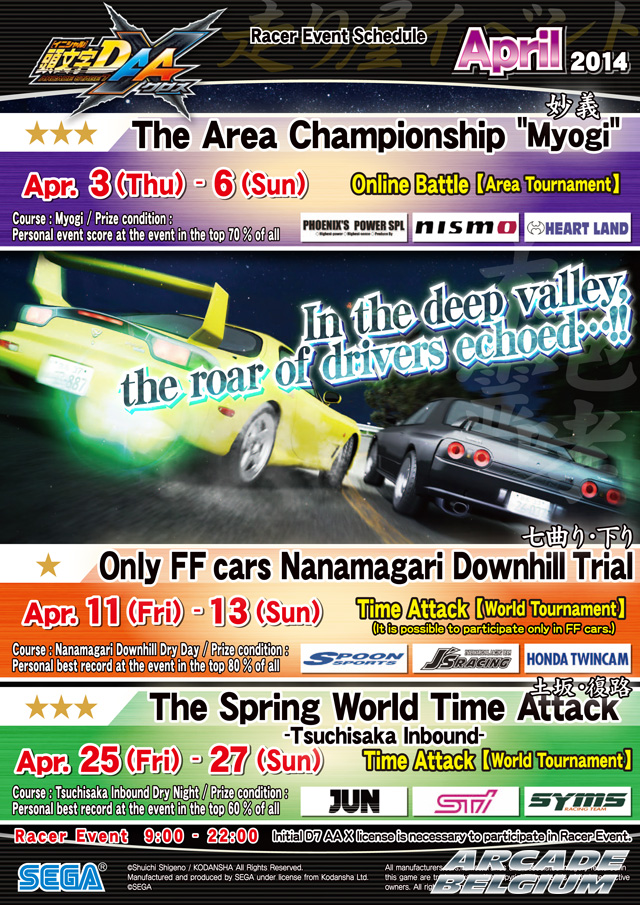 Initial D Arcade Stage 7 AA X - Page 2 Idas7aax_1404