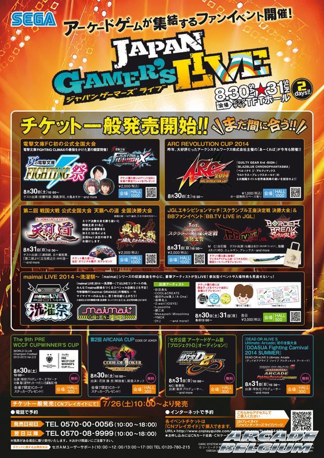 Japan Gamer's Live Jglevent01