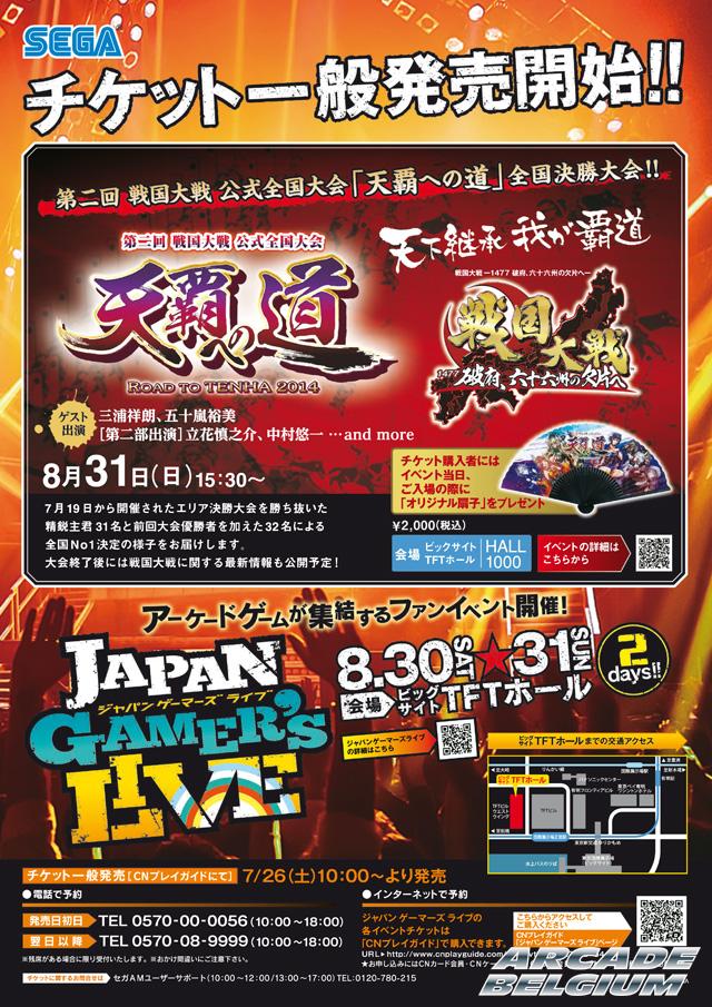 Japan Gamer's Live Jglevent06