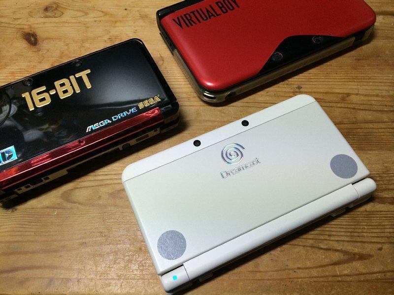 Nouvelles consoles portables Sega? Sega_ds