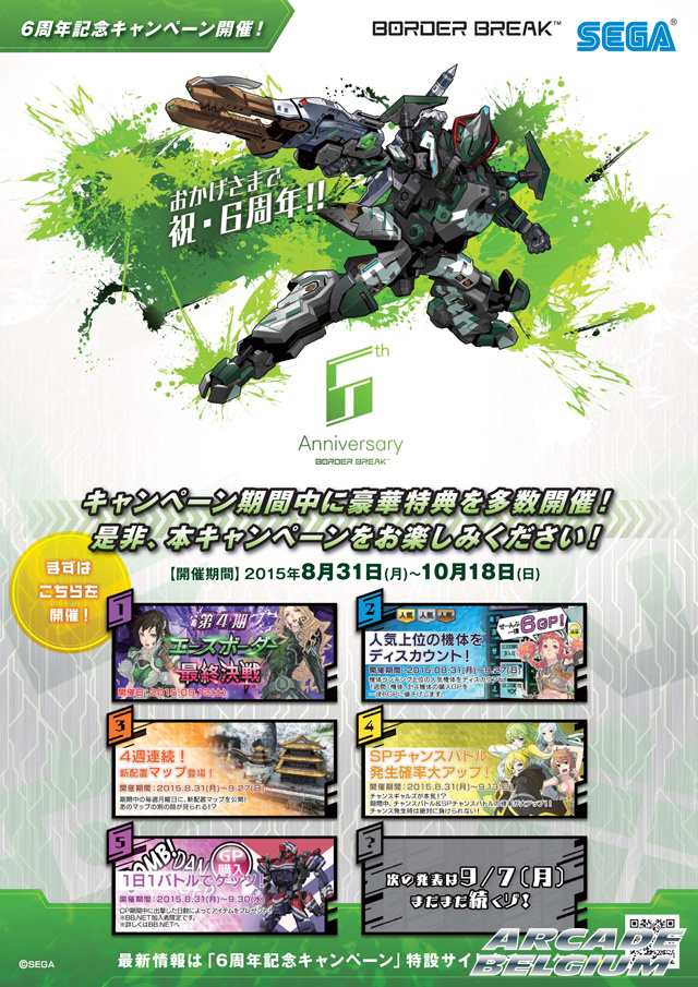 Border Break Scramble Ver. 4.0 Bbscr_150827
