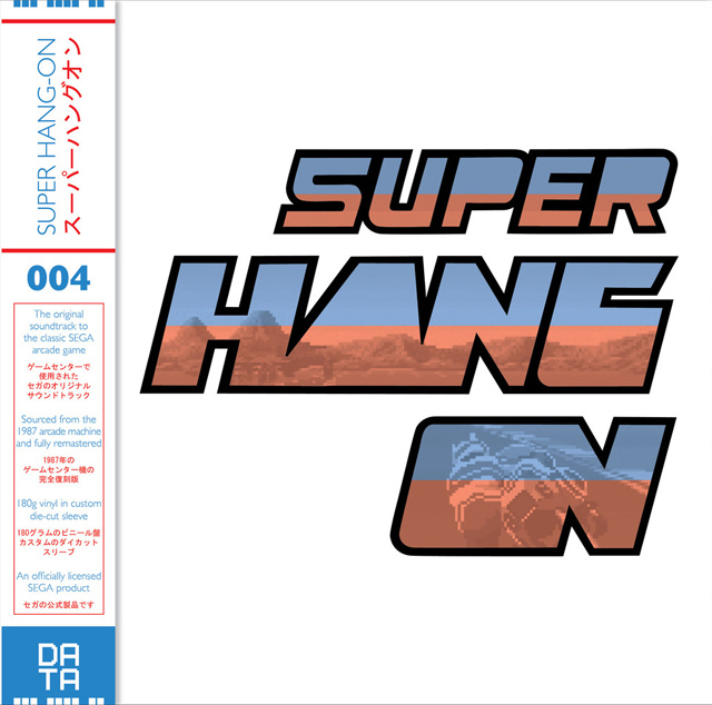 Super Hang-On vinyl soundtrack Data004_00