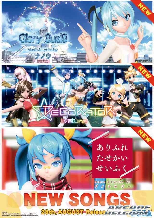 Hatsune Miku Project DIVA Arcade Future Tone - Page 2 Hmpdaft150828