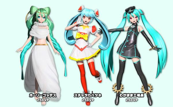 Hatsune Miku Project DIVA Arcade Future Tone - Page 2 Hmpdaft_150528m
