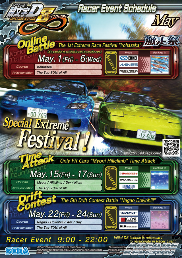 Initial D Arcade Stage 8 Infinity - Page 2 Idas8i_1505