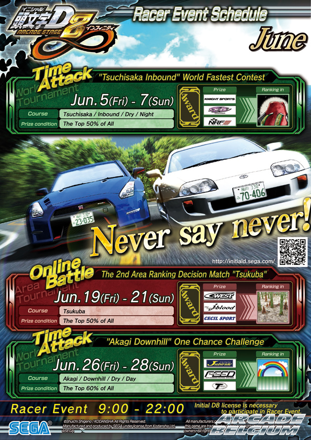 Initial D Arcade Stage 8 Infinity - Page 2 Idas8i_1506