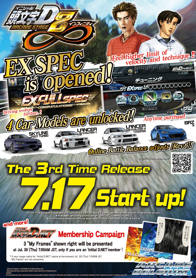 Initial D Arcade Stage 8 Infinity - Page 2 Idas8i_150717