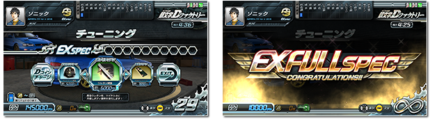 Initial D Arcade Stage 8 Infinity - Page 2 Idas8i_150717a