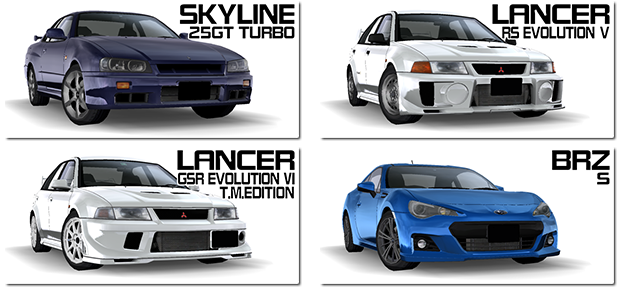 Lancer Fast And Furious Initial D Arcade Stage...