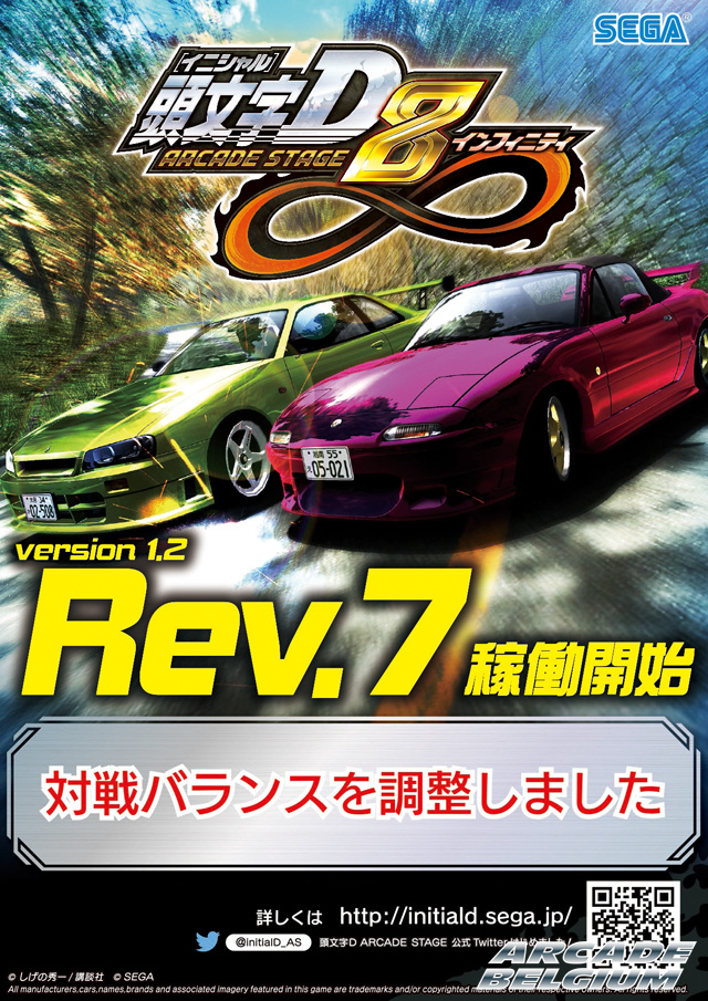 Initial D Arcade Stage 8 Infinity - Page 2 Idas8i_150910