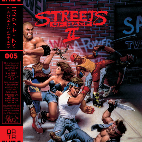 Streets of Rage 2 vinyl soundtrack Data005_01