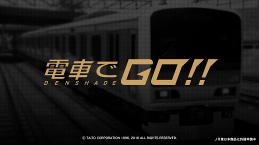 Densha de GO!! Ddgo_05