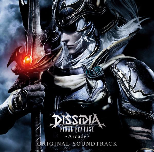 Dissidia Final Fantasy Dissidia_ost