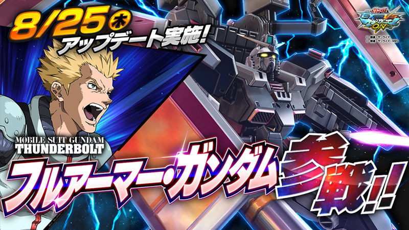 Mobile Suit Gundam Extreme VS. Maxi Boost ON Gunmaxon_66