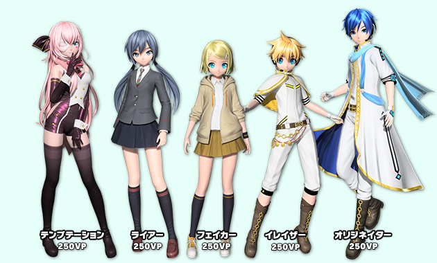 Hatsune Miku Project DIVA Arcade Future Tone - Page 2 Hmpdaft_160128m1