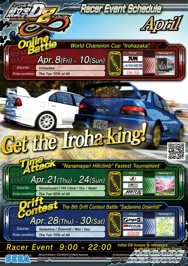 Initial D Arcade Stage 8 Infinity - Page 2 Idas8i_1604