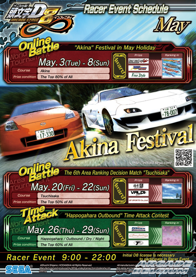 Initial D Arcade Stage 8 Infinity - Page 3 Idas8i_1605
