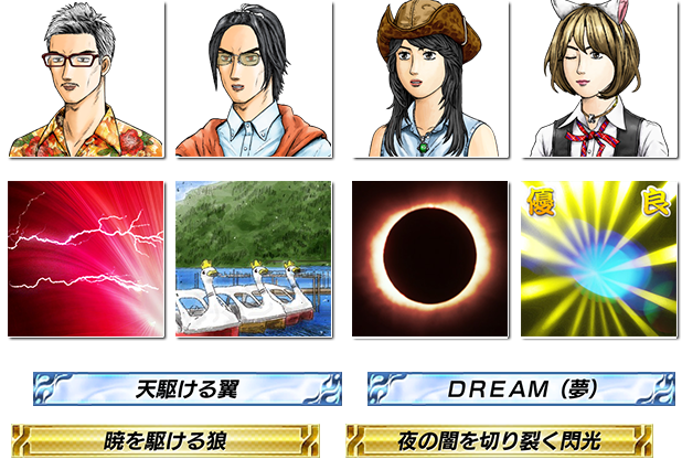 Initial D Arcade Stage 8 Infinity - Page 3 Idas8i_160715a