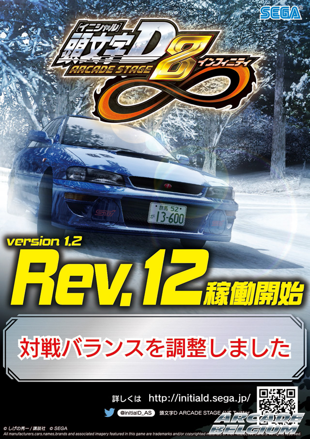 Initial D Arcade Stage 8 Infinity - Page 3 Idas8i_161208