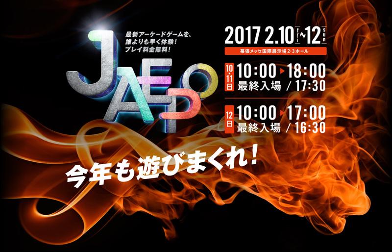 JAEPO 2017 Jaepo2017