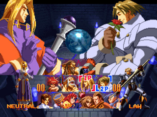 Dragon's Heaven (prototype Neo Geo game) Ngpro_06