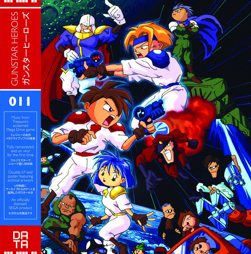 Gunstar Heroes vinyl soundtrack Data011_02