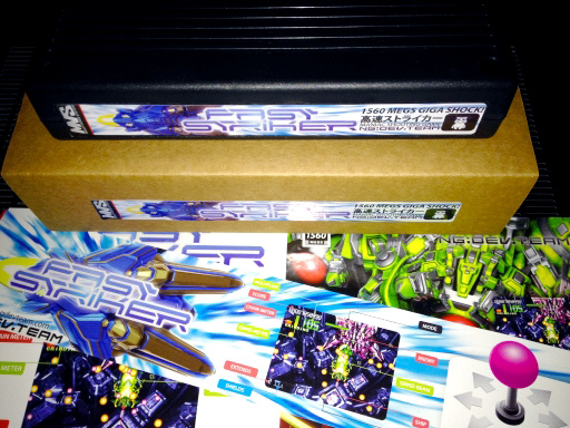 Fast Striker Fs_01