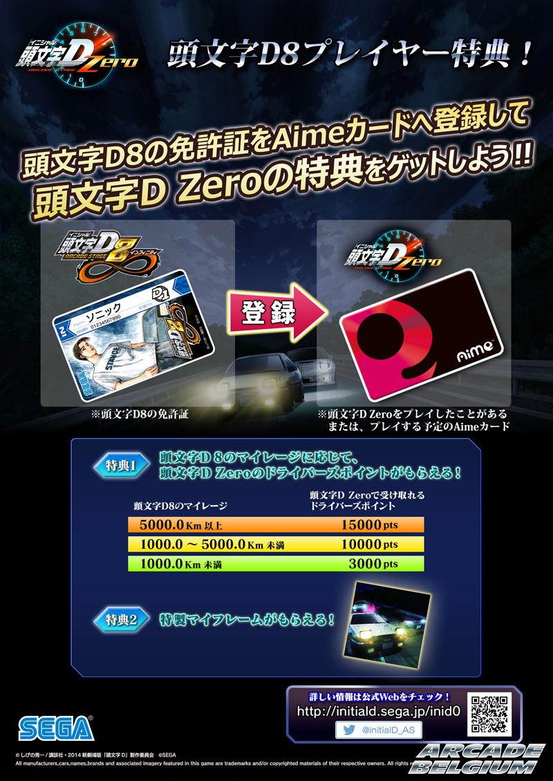 Initial D Arcade Stage Zero Idas0_29