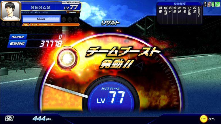 Initial D Arcade Stage Zero Idas0_36