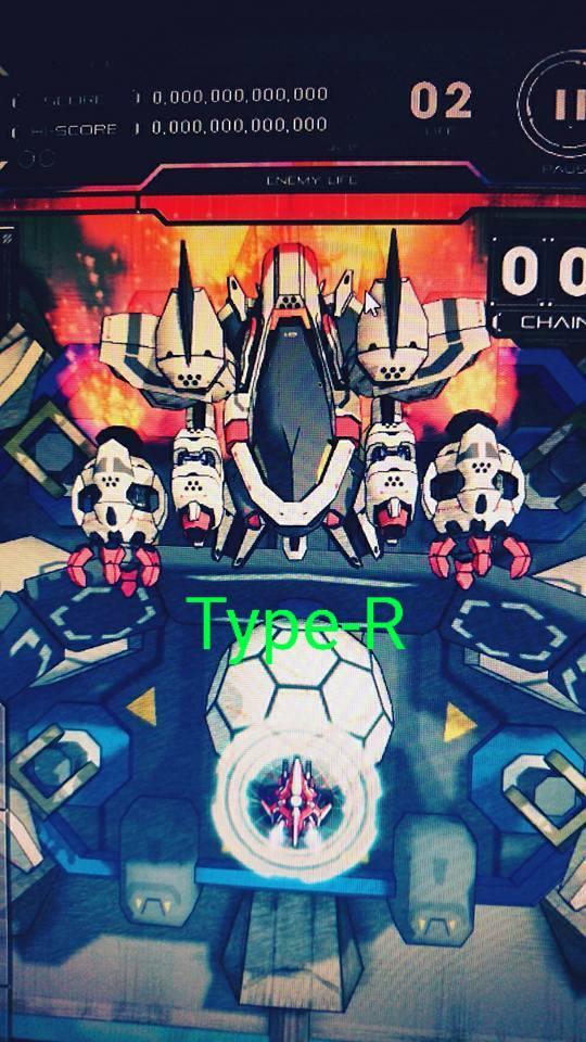 Aka to Blue Type-R Atb_12