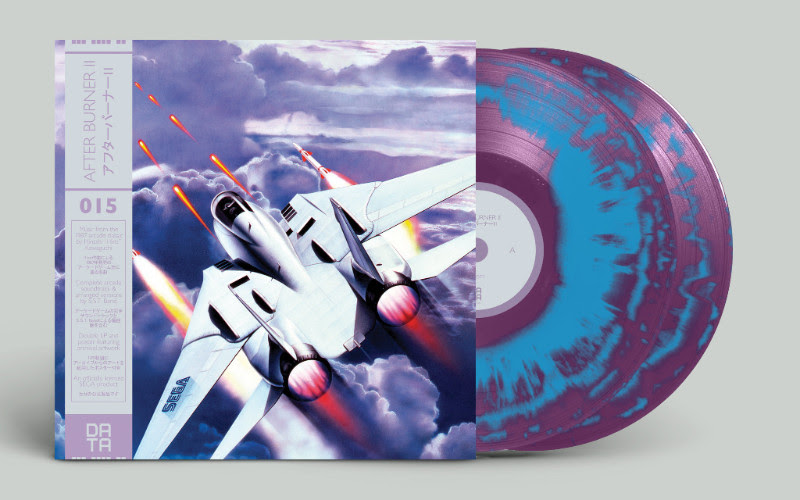 After Burner II soundtrack Data015_01
